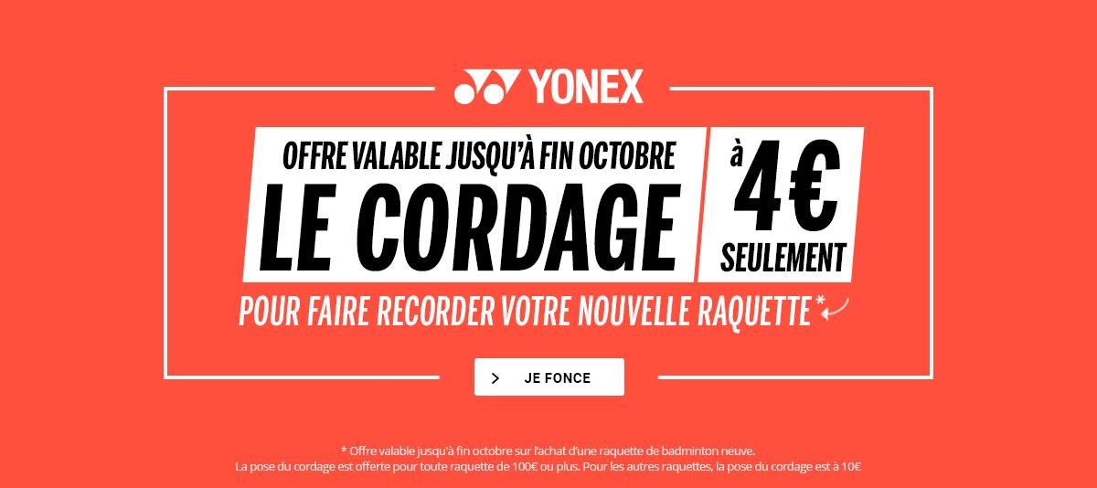 Cordage pour seulement 4€ jusqu'à fin octobre !